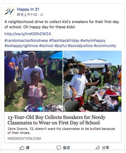 wp_blog_random_act_kindness